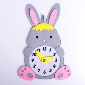 Развивающая игра «Часы.Заяц»