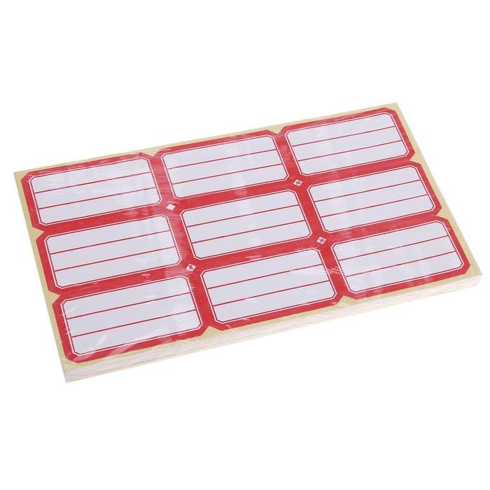 Набор 60 листов ценники самоклеящиеся 34*65 мм 9 штук на 1 листе