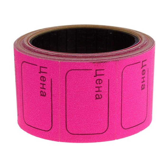 Набор из 7 роликов, в 1 ролике 200 шт, ценники самоклеящиеся 20*30мм розовые