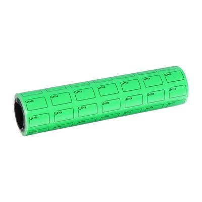 Набор из 7 роликов, в 1 ролике 200 шт, ценники самоклеящиеся 20*30мм зеленые