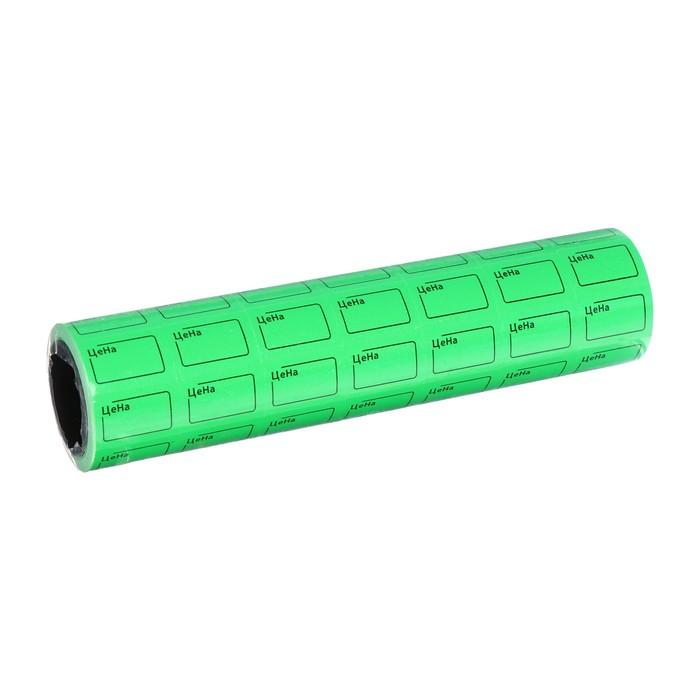 Набор из 7 роликов, в 1 ролике 200 штук, ценники самоклеящиеся, 20 х 30 мм, зелёные - фото 797591886
