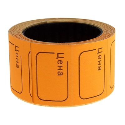 Набор из 7 роликов, в 1 ролике 200 шт, ценники самоклеящиеся 20*30мм оранжевые