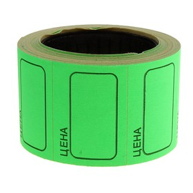 Set of 6 rollers, 1 roller 200 PCs, price tags, self-adhesive, 25*35mm green