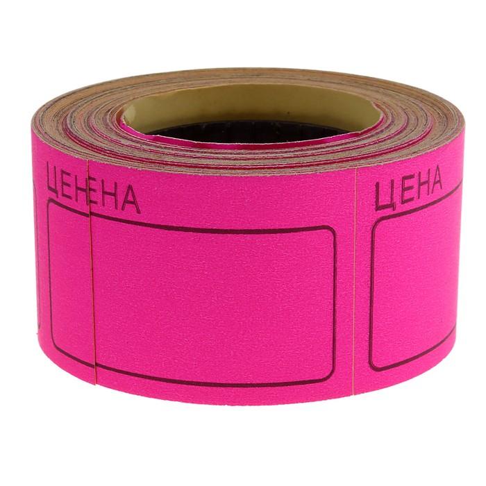 Набор из 6 роликов, в 1 ролике 200 шт, ценники самоклеящиеся 35*50мм розовые