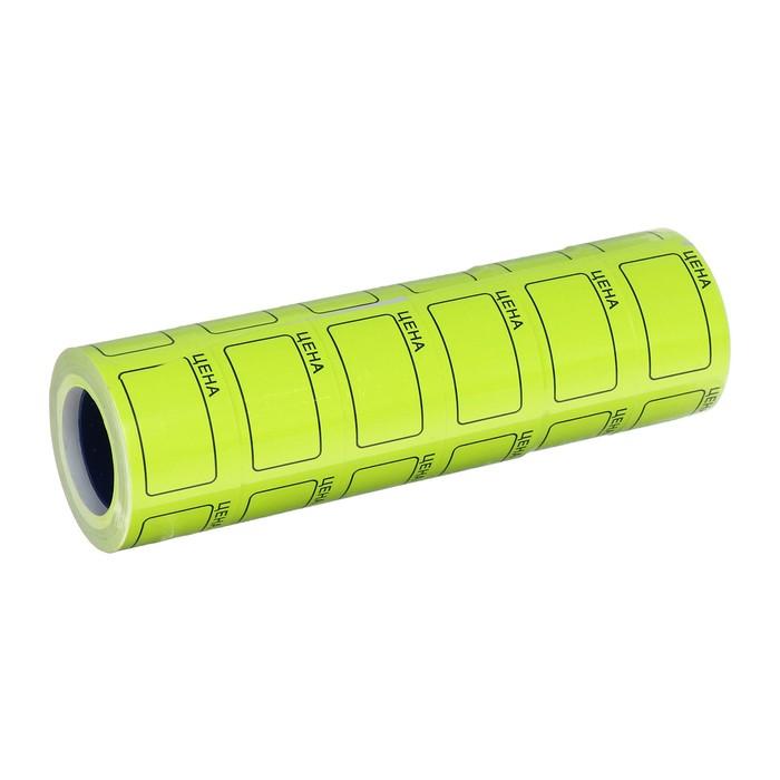 Набор из 6 роликов, в 1 ролике 200 шт, ценники самоклеящиеся 35*50мм желтые