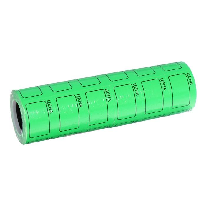 Набор из 6 роликов, в 1 ролике 200 шт, ценники самоклеящиеся 35*50мм зеленые