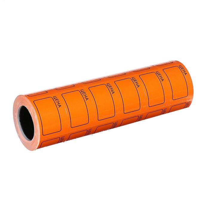 Набор из 6 роликов, в 1 ролике 200 шт, ценники самоклеящиеся 35*50мм оранжевые