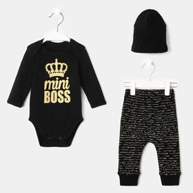 Комплект для мальчика, 3 предмета, цвет чёрный/босс, рост 56 см (0-1 мес)