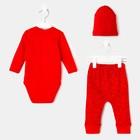 Комплект для мальчика, 3 предмета, цвет красный/босс, рост 56 см (0-1 мес) - фото 105472380