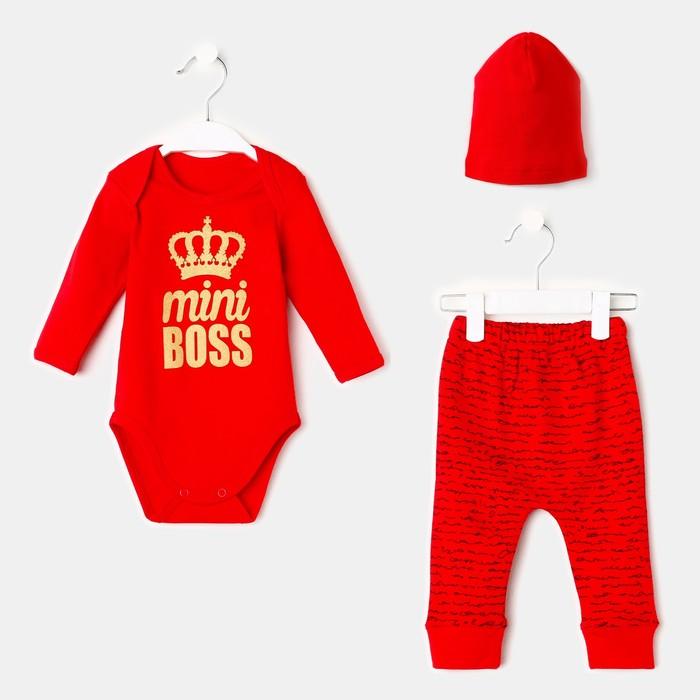 Комплект для мальчика, 3 предмета, цвет красный/босс, рост 68 см (6 мес) - фото 105472387