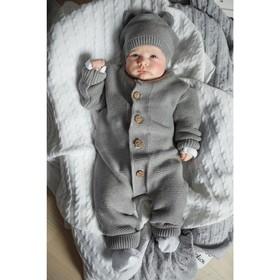 Вязаный комбинезон детский с шапочкой Pure Love, рост 86 см, цвет серый