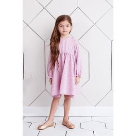 """Платье для девочки KAFTAN """"Мелкий узор"""" р.30 (98-104), розовый"""