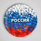 "Plate paper ""Russia"""