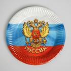 """Plate paper """"Russia"""" emblem"""