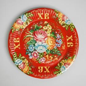 Тарелка бумажная «Пасха»