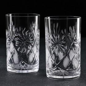 Набор стаканов «Чайный», 2 шт, h=10 см, d=7 см
