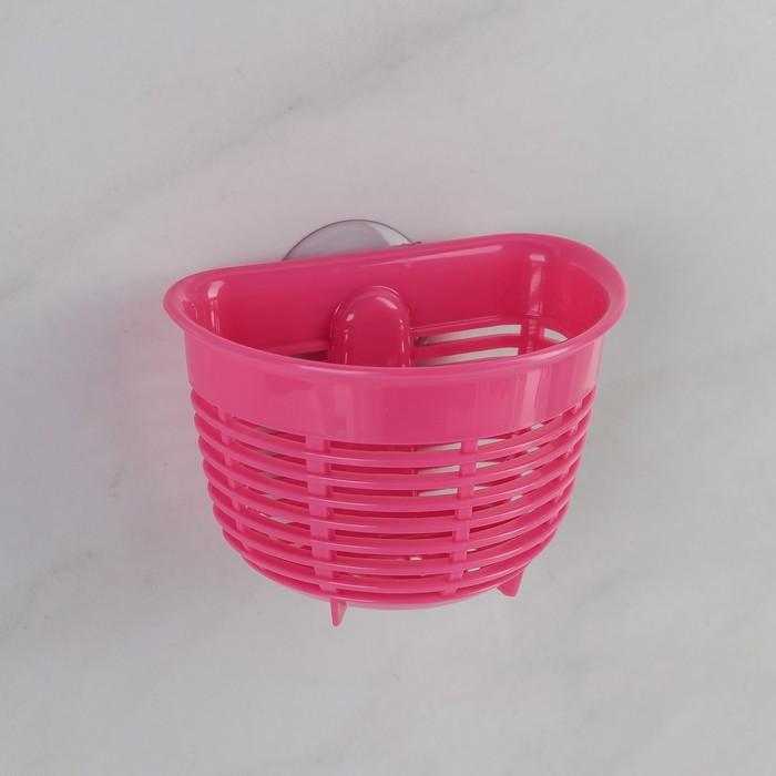 Держатель для губки на присоске, цвет розовый