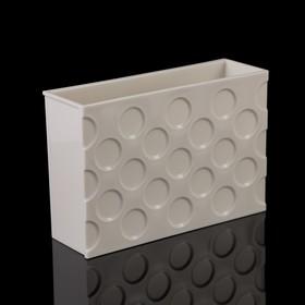 Органайзер на магните 14×4,8×9,5 см, цвет белый