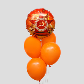 """A bouquet of balloons """"Order of Fatherland."""", latex, foil, 6 PCs."""