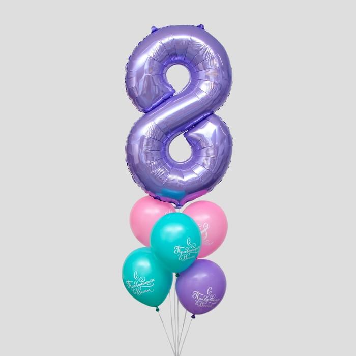 Букет из шаров «8 Марта», латекс, фольга, набор 6 шт. - фото 798475762