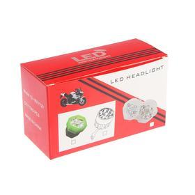 Фара cветодиодная для мототехники, 4 LED, IP67, 10 Вт, направленный свет, набор 2 шт - фото 7416240