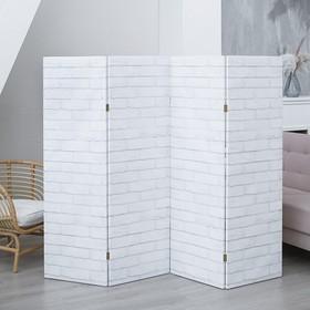 """Ширма """"Кирпичная стена"""", двухсторонняя, 200 × 160 см"""