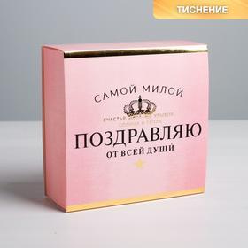"Box of sweets ""Congratulations,"" 13 × 13 × 5 cm"