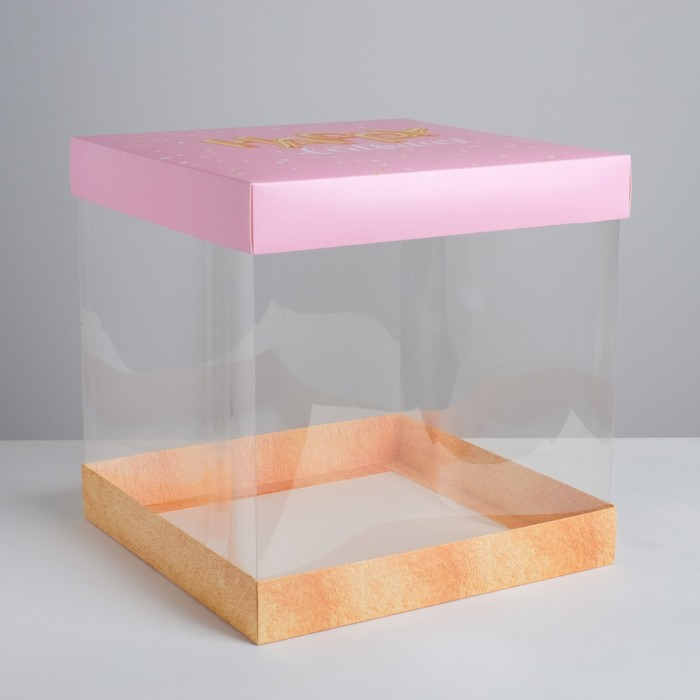 Складная коробка под торт Happy birthday, 30 × 30 см