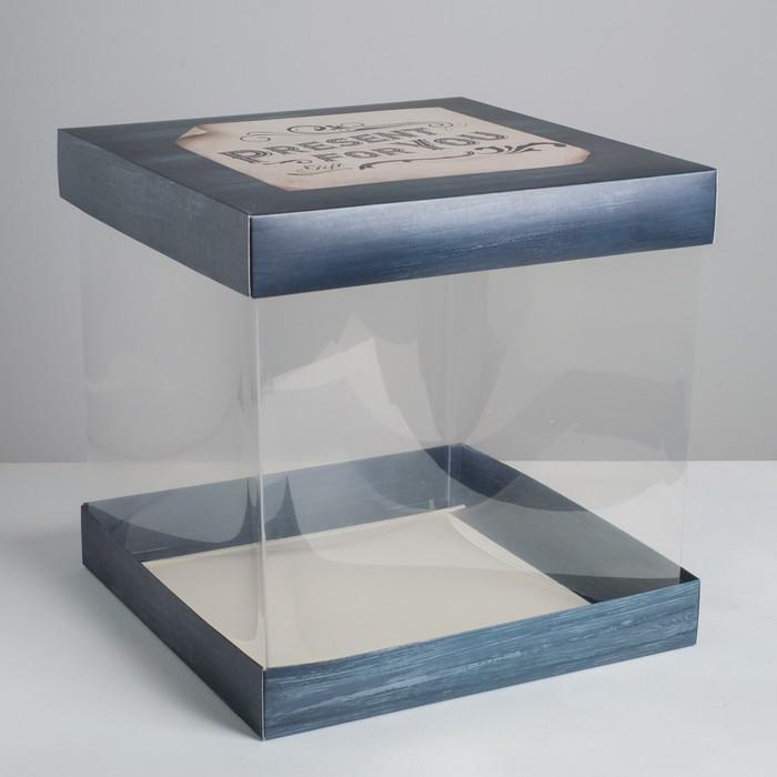 Складная коробка под торт Present for you, 30 × 30 см