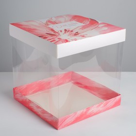 Складная коробка под торт «Для тебя», 30 × 30 см