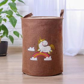 Корзинка для игрушек «Единорог» 35×35×45 см