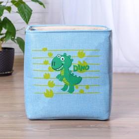 Корзинка для игрушек прямоугольная «Динозавр» 25×36×36 см