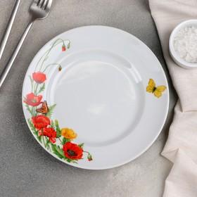 """Тарелка обеденная 20 см """"Славянский букет. Маки"""""""