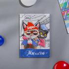 "Magnet sunset ""Tyumen"" (cats), 5.5 x 8 cm"