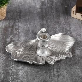"""Подсвечник полистоун на 1 свечу """"Лист-веер"""" серебро 9х26х19,5 см"""