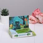 "Growing souvenir ""Dinopark"" in the card"