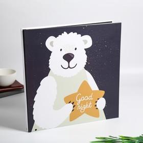 """Фотоальбом магнитный 20 листов """"Мишка со звездой"""" плотность 500 гр 33х33х3 см"""