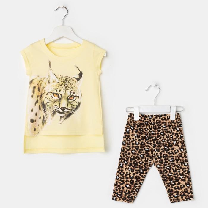 Комплект для девочки, цвет жёлтый/леопард , рост 104 см (56) - фото 798476570