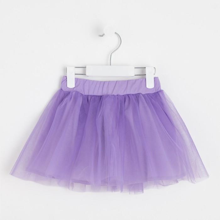 Юбка для девочки, цвет сиреневый, рост 104 см (56)