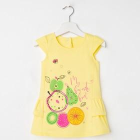 Платье для девочки, цвет жёлтый, рост 116 см (60)