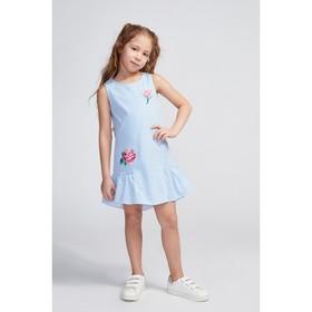 Платье для девочки, цвет голубой, рост 110 см