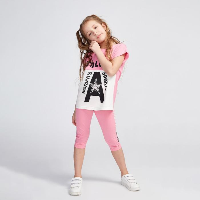 Комплект для девочки, цвет розовый/белый, рост 104 см (56)
