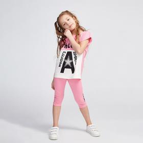 Комплект для девочки, цвет розовый/белый, рост 122 см (64)