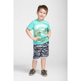 Шорты для мальчика, цвет серый/камуфляж, рост 104 см (56)