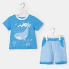Комплект для мальчика, цвет голубой, рост 92 см (52) - фото 76534647