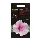 "Flower seeds Petunia grandiflora ""dreams of Pink Needles"" F1, 10 PCs"