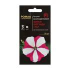 "Flower seeds Petunia flowered ""Mirage Burgundy Old"" F1, 10 PCs"