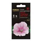 """Flower seeds Petunia flowered """"Mirage Plum crystal"""" F1, 10 PCs"""