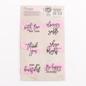 Stickers for bouquets, Be happy everyday, 16 x 9.3 cm