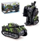 Робот-трансформер «Танк», световые и звуковые эффекты, работает от батареек